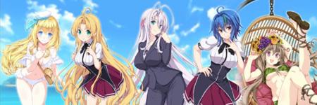 びびびハイスクールDxD VIVID2特効選手画像
