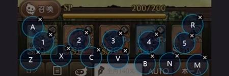 シノアリスNoxキーボード割り当て画像